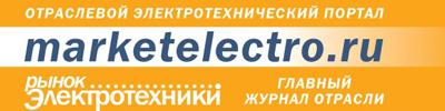 Релавэкспо
